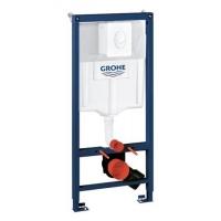 Grohe Rapid SL 38722001 Инсталяционный комплект 4 в 1 (с кнопкой 38505SH0)