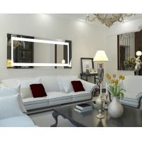 Зеркало со светодиодной LED подсветкой SALVIA 1060*700