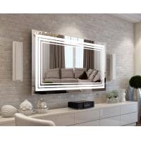 Зеркало со светодиодной LED подсветкой LINE 1060*700