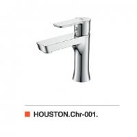 Смеситель для ванны Haiba HOUSTON 001