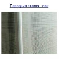 """Triton Душевой уголок """"Рио 3 Эко"""" 90х90"""