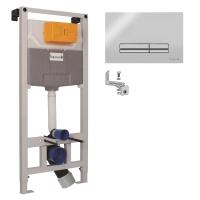 Комплект инсталляции IMPRESE 3в1 (PANI хром) i9120