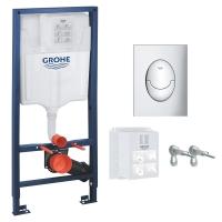 Grohe Rapid SL 3в1 37965000 Инсталяционный комплект