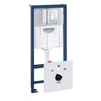 Grohe Rapid SL 38772001 Инсталяционный комплект 4 в 1 (с кнопкой 38732000)